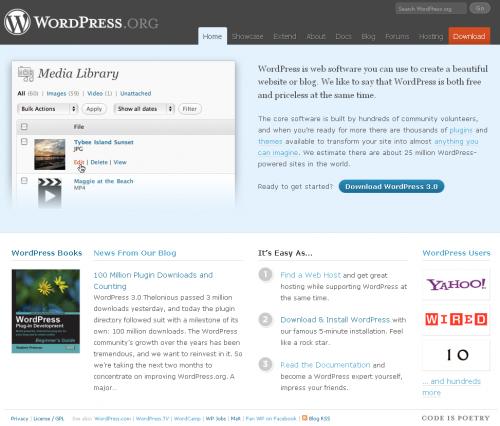 העיצוב הישן של WordPress.org