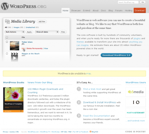 העיצוב החדש של WordPress.org