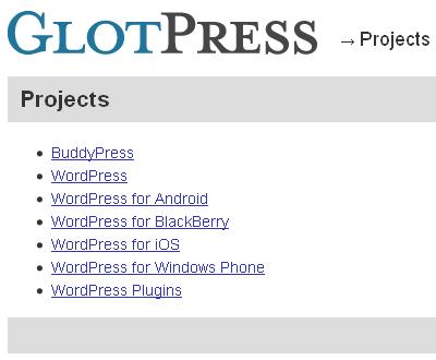 פרוייקטים שניתן לתרגם