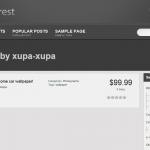 תבנית WP-Forest - עמוד משתמש